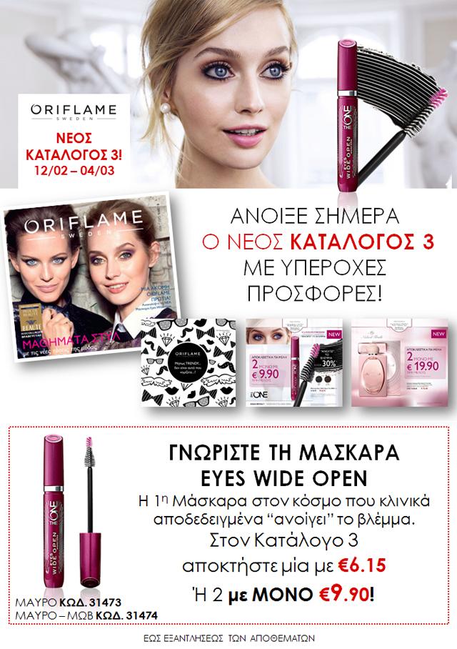 http://mail.enewsletter.pl/k2/552/11y/5z8d/3f5d384064080