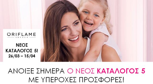 http://mail.enewsletter.pl/k2/552/136/661k/1770b14641791